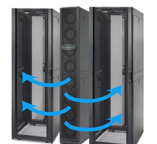 APC Rack Cooling : Mainline Computer